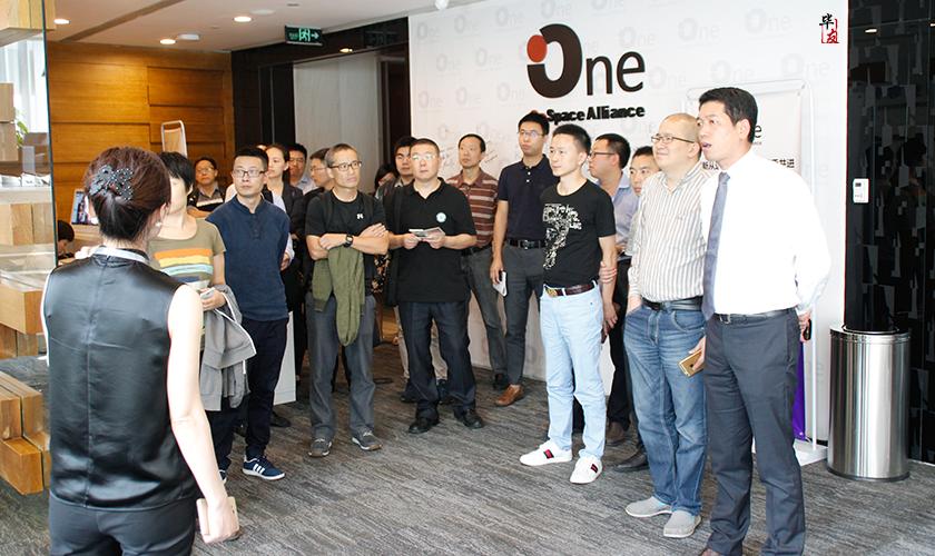 图说:走进One CoSpace Alliance,探讨全球视野下创业企业海外拓展的成长之道