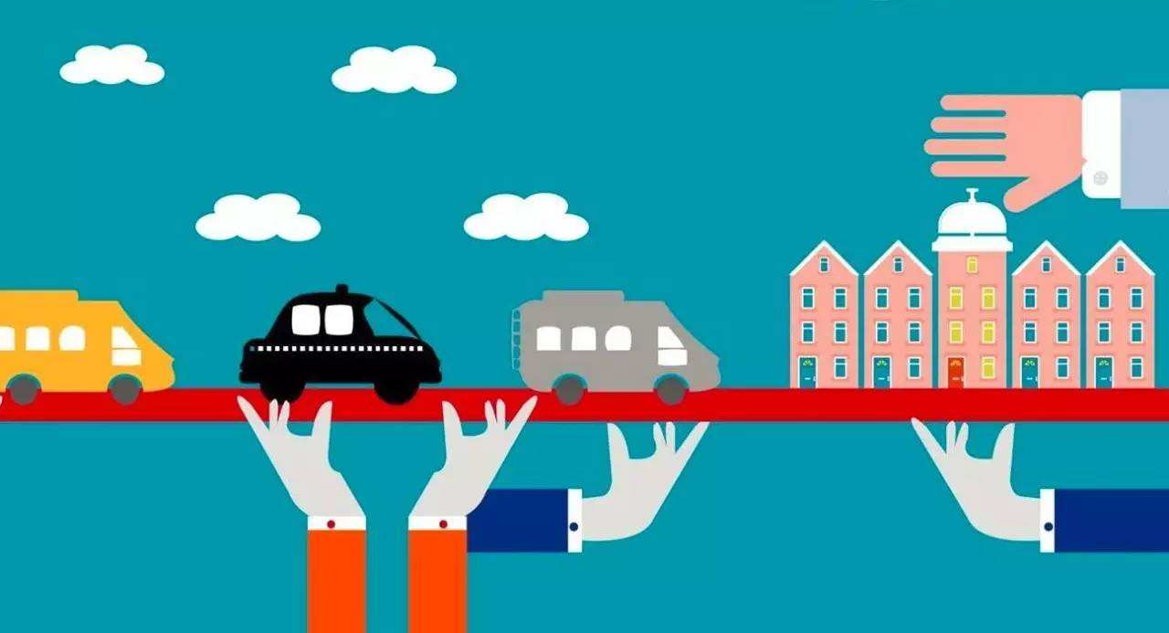 产业探索之共享经济:细分领域之共享出行及共享空间