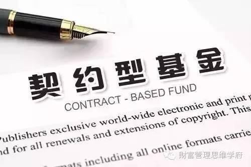 金融探索之产业基金:契约型基金全面解读