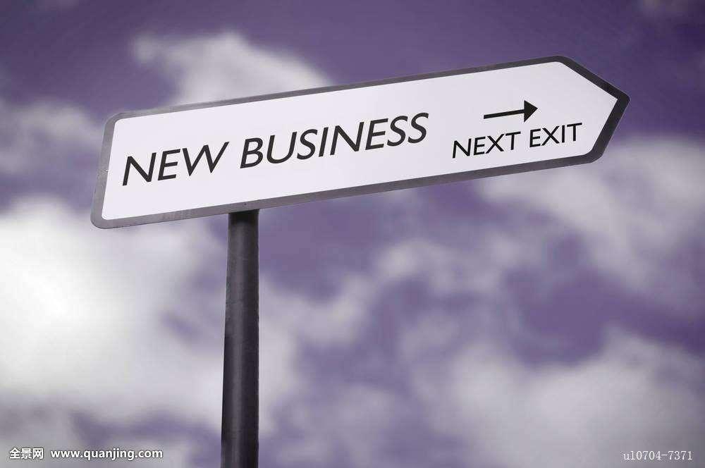 产业探索之新经济:阿里研究院解读新经济