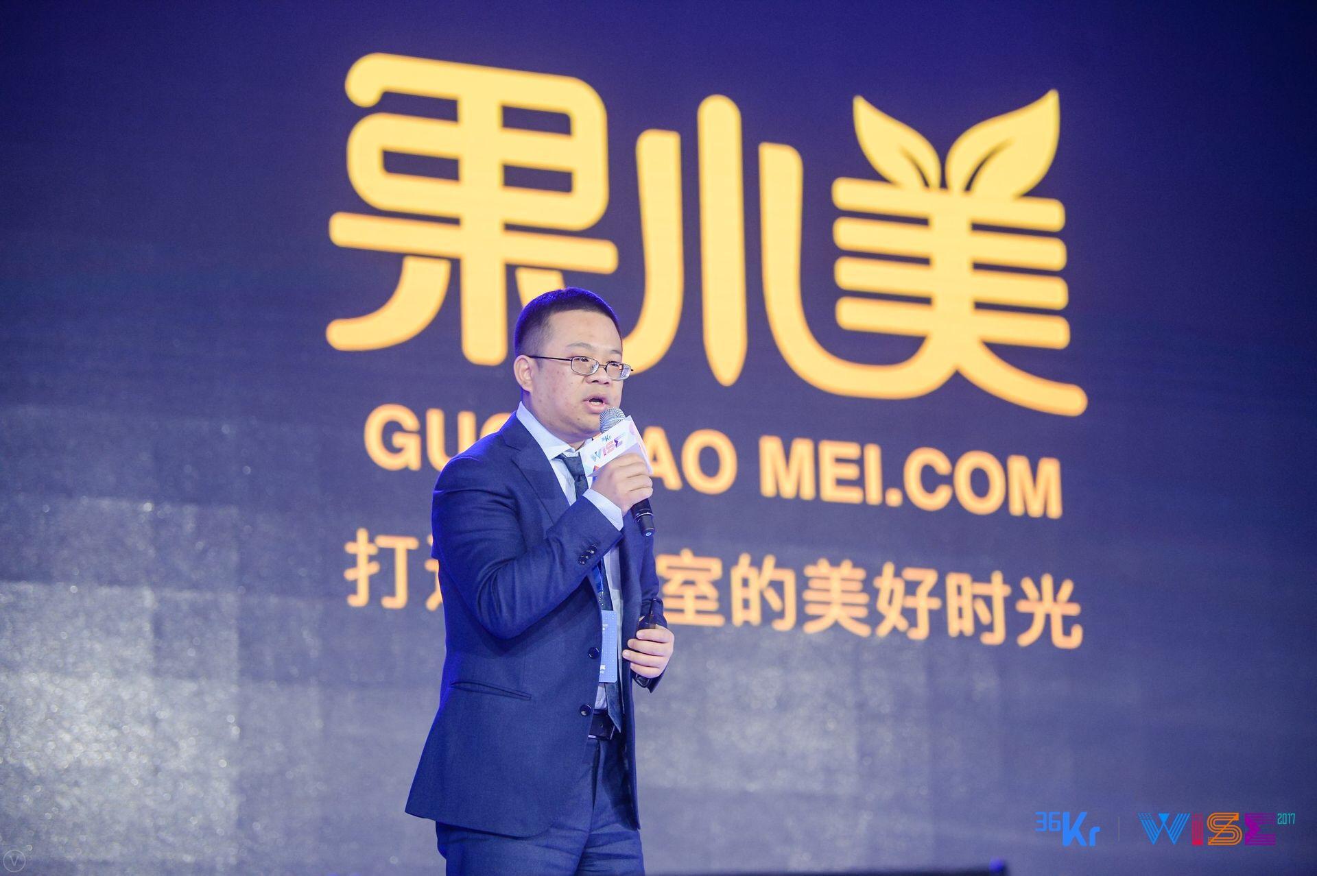 百鲲社|果小美获得祥峰投资领投5000万美元C1轮融资,累计融资金额超过5亿人民币