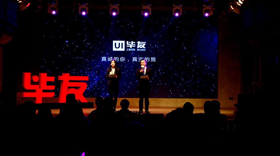 2018毕友TED年度分享会圆满落幕,万木智库正式启动