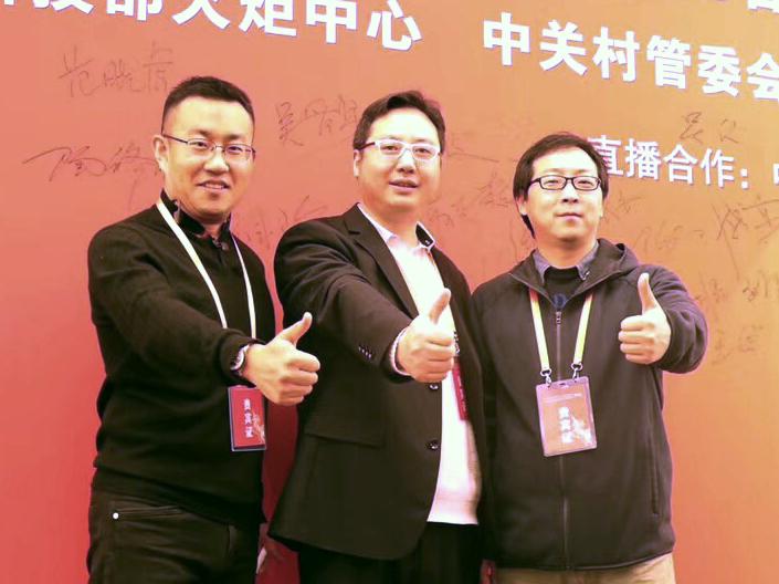 科技部公布中国独角兽榜单,成都首家独角兽竟是新潮传媒