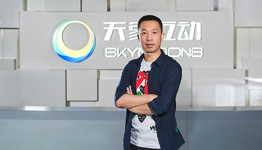 爱奇艺20亿收购天象互动,豪赌影视IP游戏
