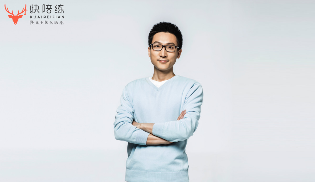 """""""e袋洗""""陆文勇再创业,在线钢琴陪练品牌「快陪练」获 5000 万元天使轮融资"""