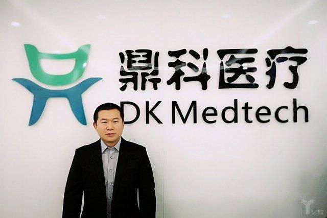 鼎科医疗宣布完成6000万人民币B轮融资,启明创投领投