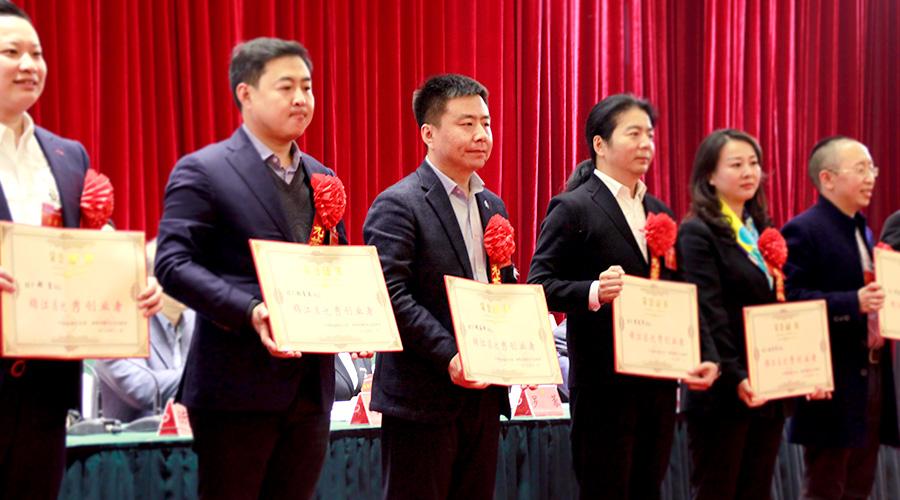 锦江区发力金融支持民营经济,毕友获锦江区优秀创业者表彰