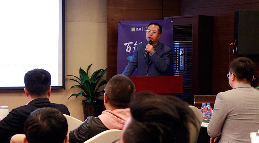毕友百鲲·深圳营——Day4:越是简单清晰的项目越容易获得融资
