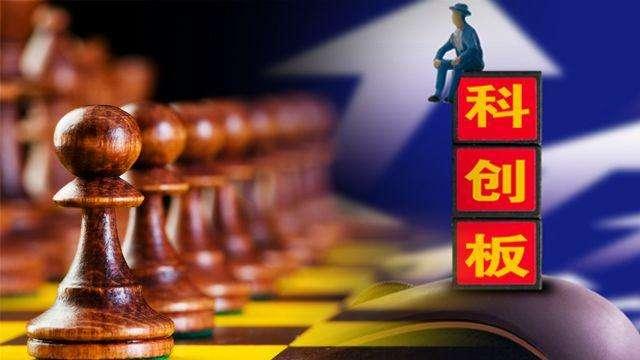 全国政协委员杨成长:科创板试点注册制不是放松监管 应把相关责任下沉