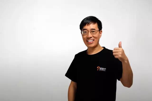 陈向东:创业者要在兜里有钱的时候全力赚钱