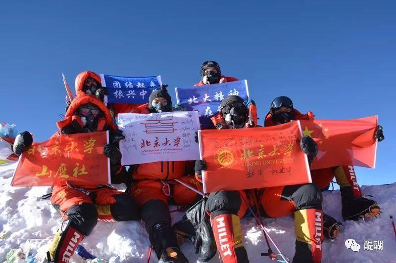 厉伟:我为什么在8300米处,放弃登顶珠峰?