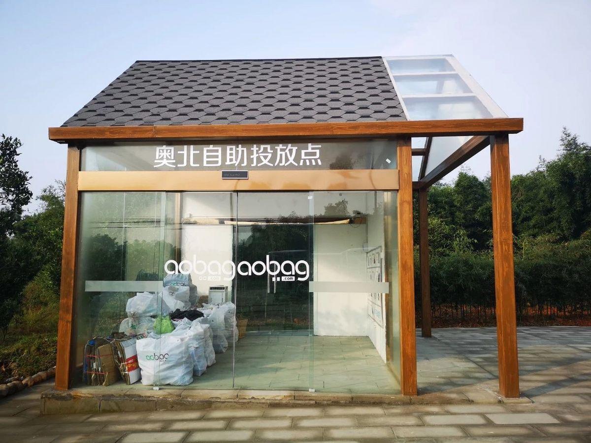 「奥北环保」获京东、峰瑞资本千万元天使轮融资,从源头分类入手做垃圾回收教育者