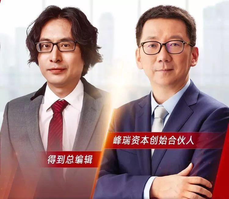 专访峰瑞资本李丰,怎么在消费和零售行业找机会?