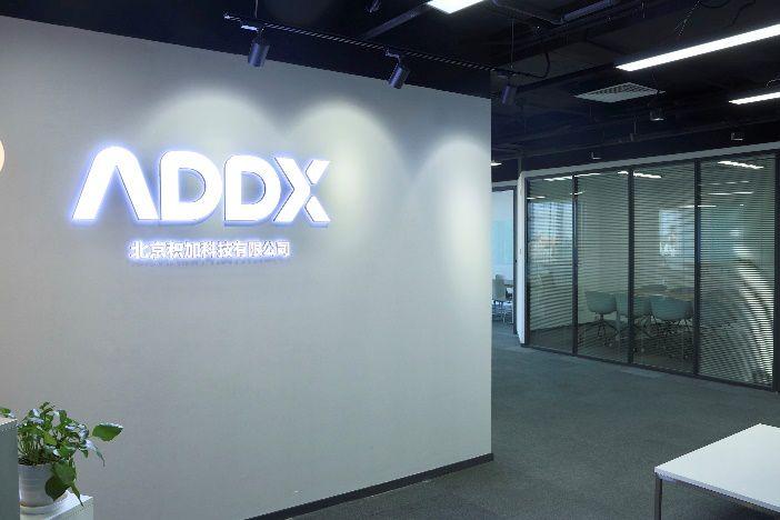 积加科技(Addx.ai)完成数千万元天使轮融资,华创资本参与投资