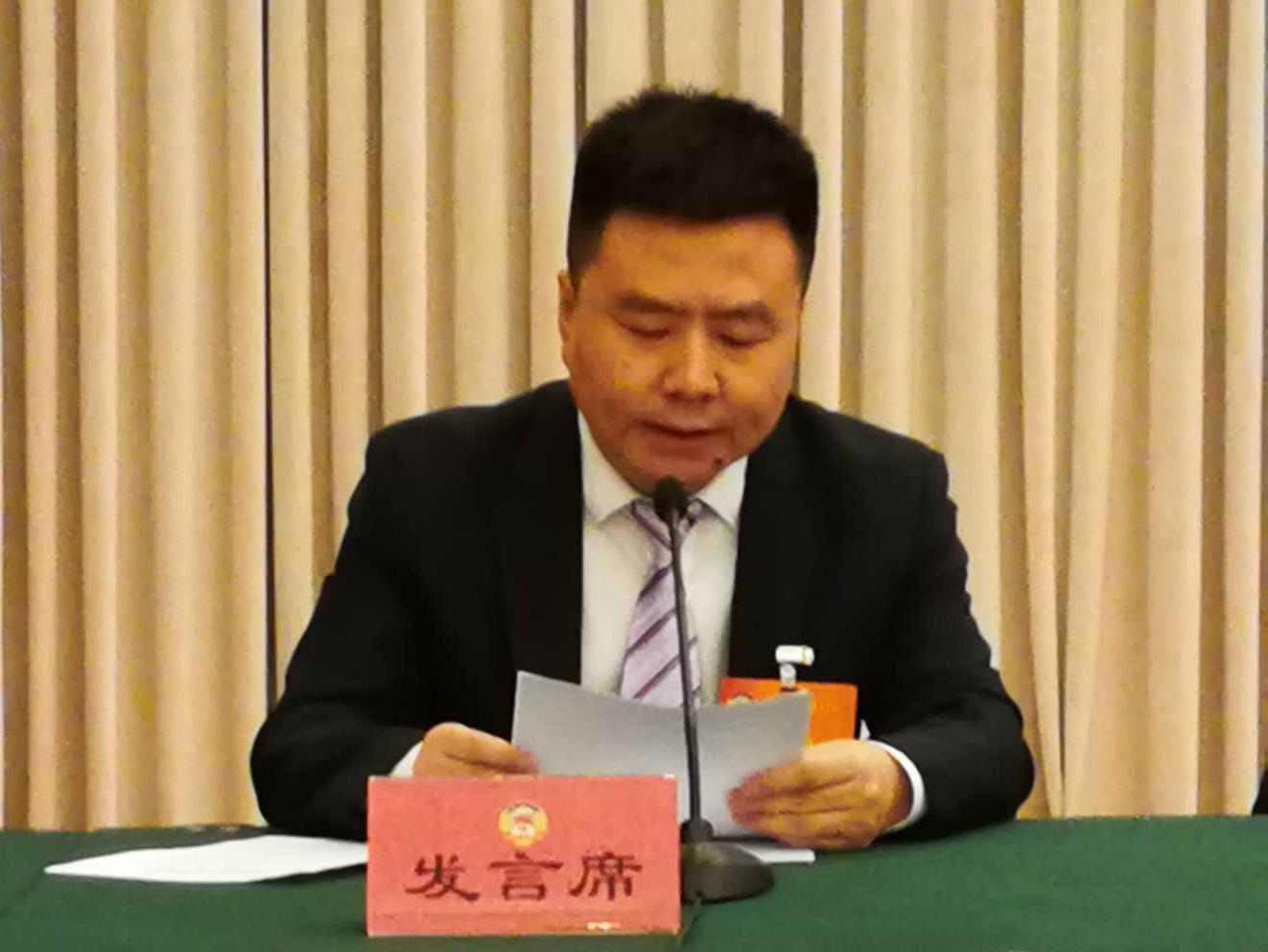 成都市政协十五届第七次常委会议召开,毕友郑海峰提案优化创投基金营商环境