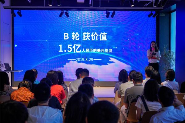 在线少儿编程教育企业西瓜创客获B轮1.5亿元融资