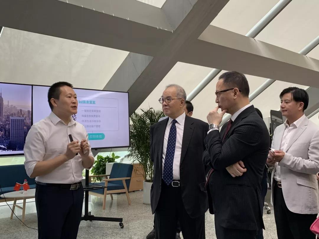 香港保监局郑慕智主席一行到访成都,视察毕友百鲲企业——BD保单管家