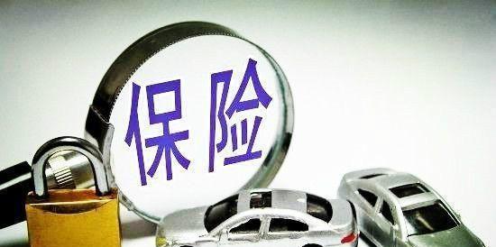定位财产非车险领域MGA,「中保科技」获蓝驰创投数千万元A轮融资