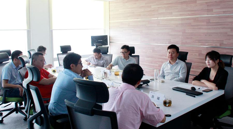 分享资本董事总经理周毓@全球资本服务中心