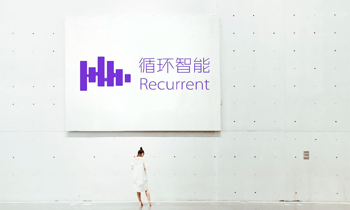 AI企业服务公司循环智能完成A轮融资,真格基金领投