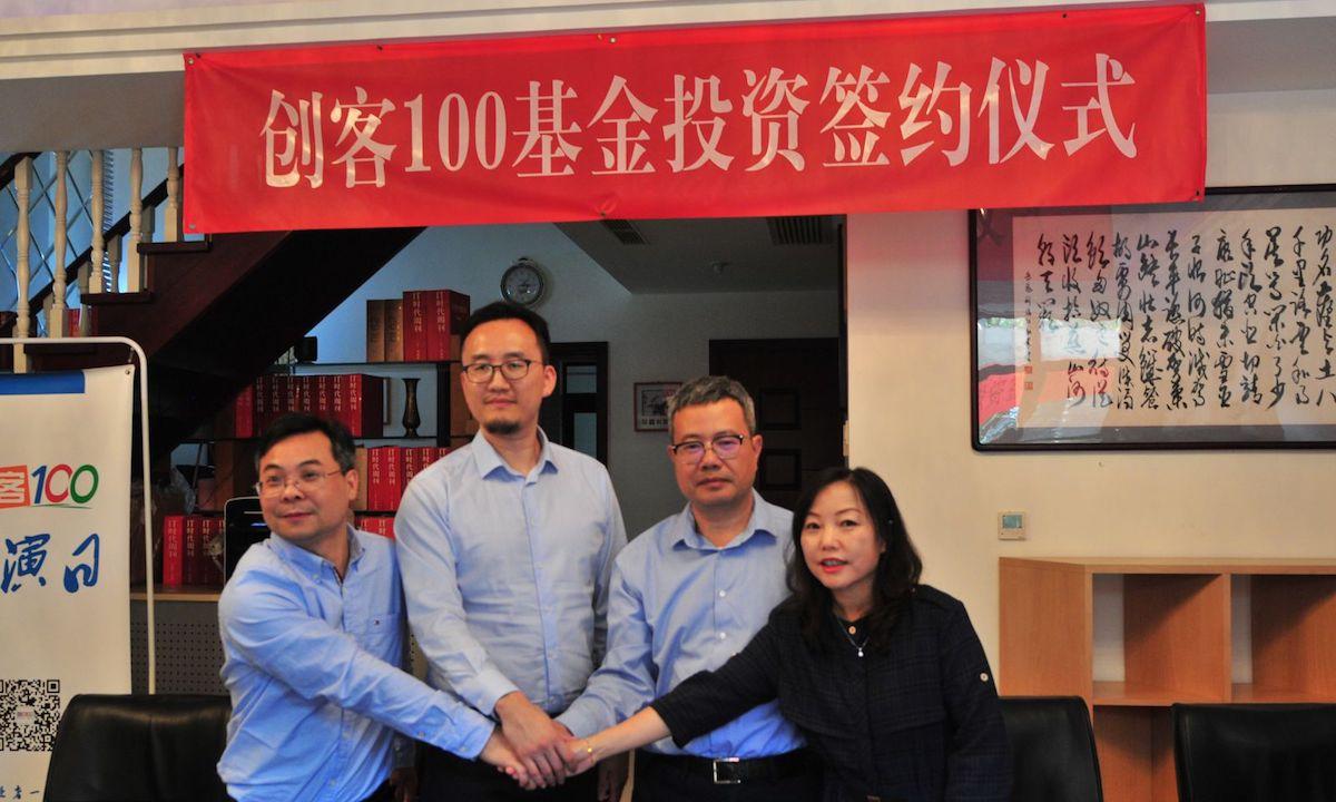 """墨丘科技以""""AI+知识产权""""重塑中国创新,获数百万Pre-A轮融资"""