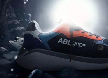 安宝乐获3000万A轮融资,立志为2.5亿老年人做一双安全放心的止滑鞋