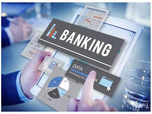立足中小银行数字化,拓展智慧城市服务,「排列科技」获数千万元B轮融资