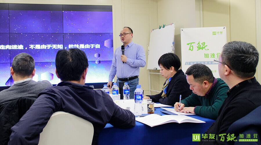 百鲲杭州站DAY3:要么进化,要么淘汰