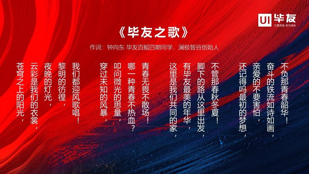 幻灯片24.JPG