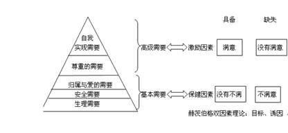 image008.jpg