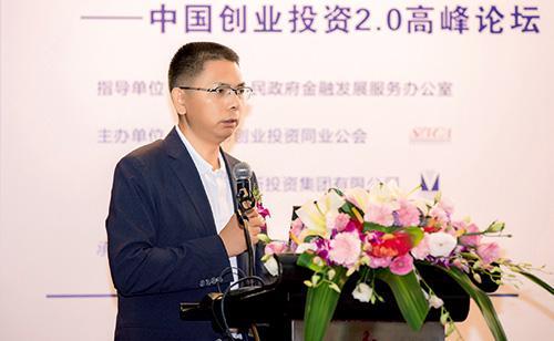 创东方肖水龙:走进科创股权投资新时期