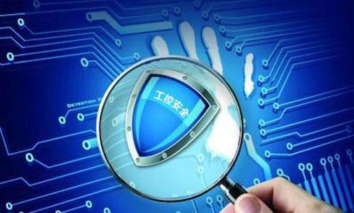 研发全系列工控安全产品,「长扬科技」获1.5亿元C轮融资