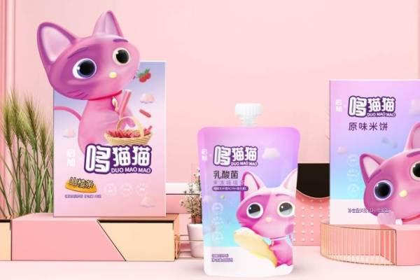 新锐儿童食品品牌「启旭哆猫猫」获数百万美元天使轮融资,SIG独家投资