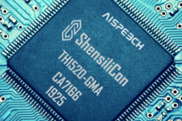 以智能终端产品为主要市场,AI语音芯片公司深聪智能获得数千万元Pre-A轮融资