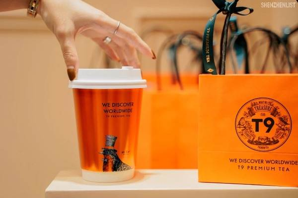精品茶品牌「T9」获数千万元 Pre-A 轮融资,为时尚商务人士提供社交空间和茶叶零售