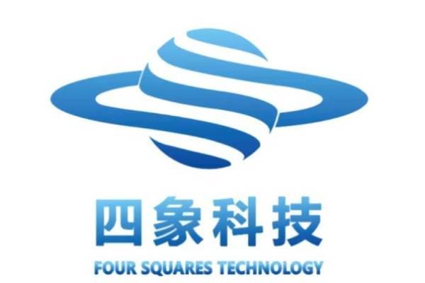 遥感应用公司「四象科技」宣布完成Pre A+轮融资,将打造一站式地球讯息服务平台