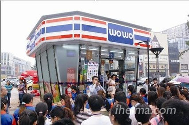 便利店WOWO是怎么从西南地区起步发展的?