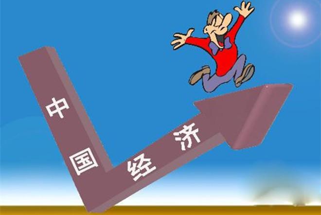 2014年中国经济预测