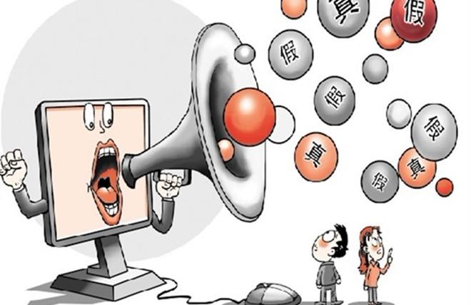 """为什么很多网络推手制造的""""谣言""""我们会传播或信服?"""