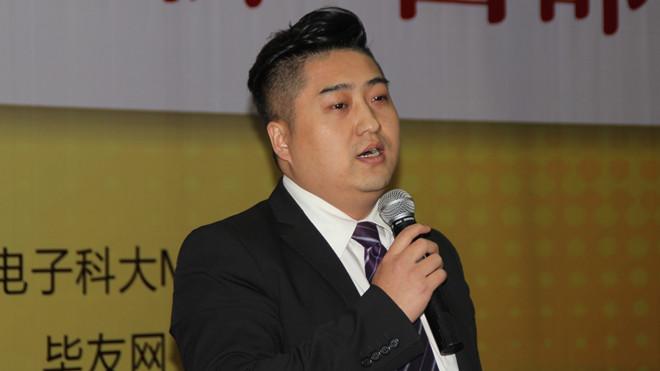 张玺:宜信财富成都公司总经理