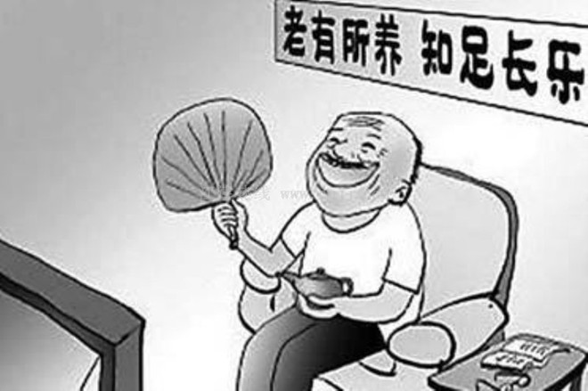 你所不知的日本养老产业