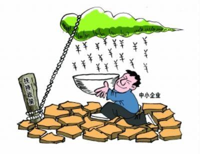 四川省2014年扶助小微企业专项行动工作方案