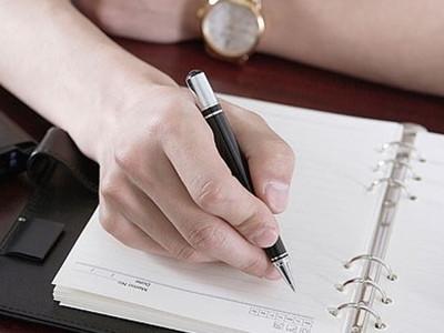 成功的人会在上班的第一个小时做12件事