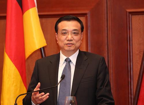 李克强:关于深化经济体制改革的若干问题