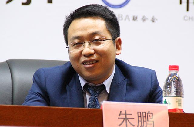 朱鹏:以传统银行为例,谈传统金融机构的挑战与创新之道