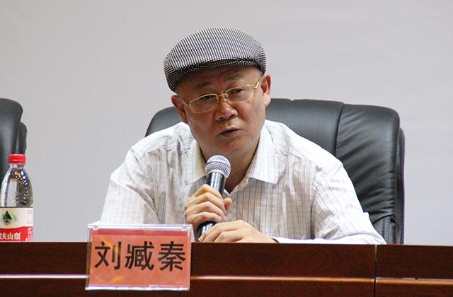 刘臧秦:关于互联金融的核心及P2P的未来