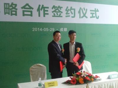 资讯:易贷网获软银中国千万美元投资