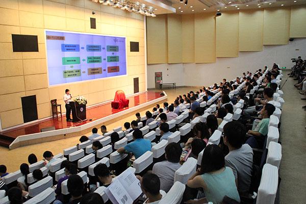 首届中国西部创星计划及大赛成功启动