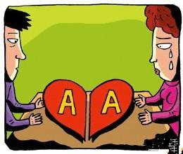 AA制的深意:人生中没人替你买单