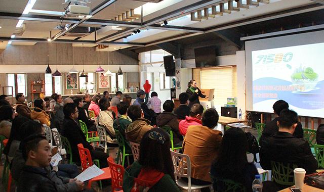 MBA+课堂(第11期):企业创新思维活动圆满举行